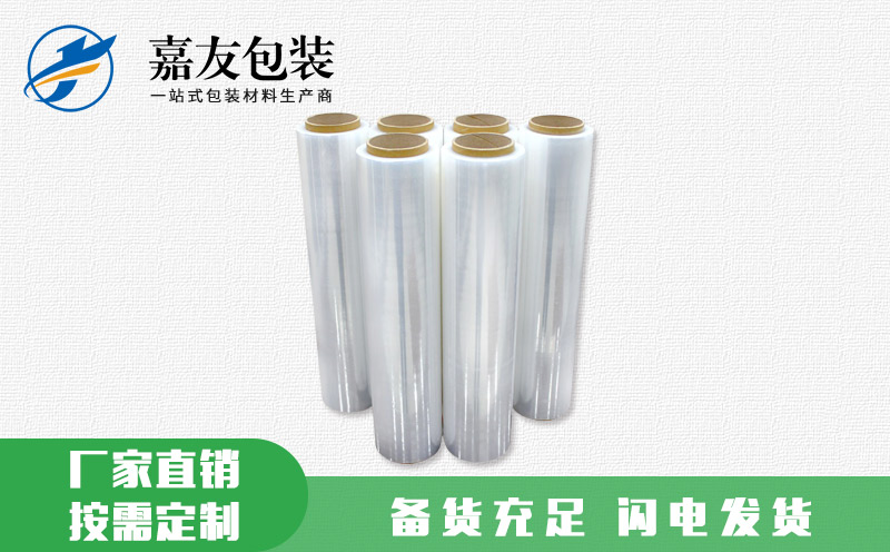 PVC缠绕膜 规格齐全