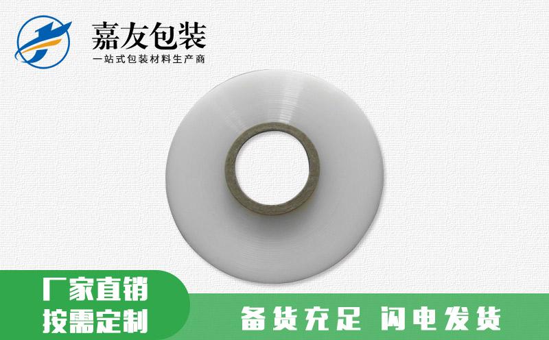 PVC缠绕膜 量大从优
