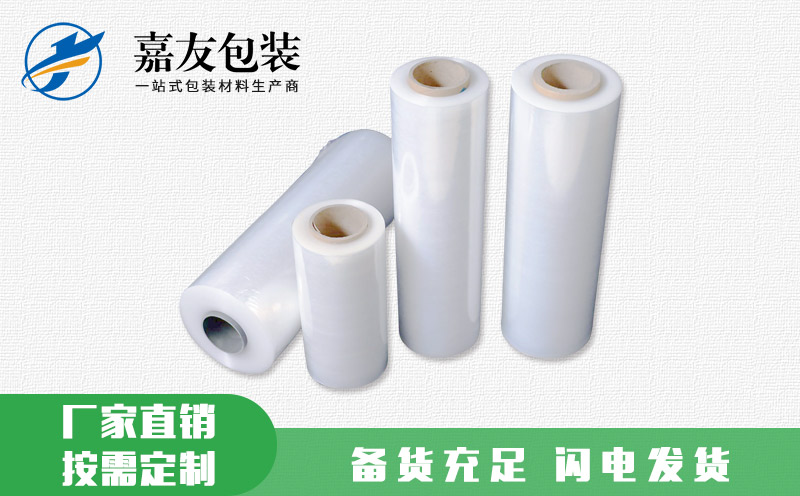 PVC缠绕膜 急速发货