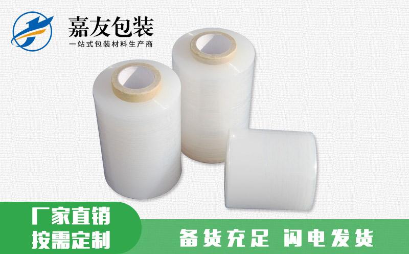 PVC缠绕膜 低价直销