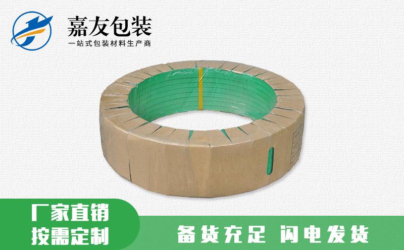 PP塑料打包带 保质保量