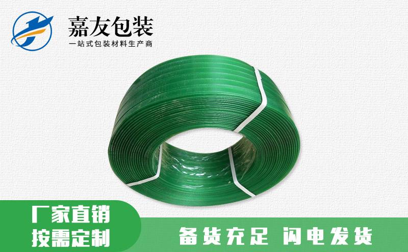 自动塑钢打包带 保质保量