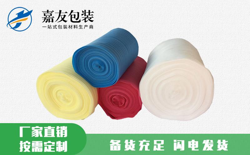 防静电EPE珍珠棉卷材 厂家直销