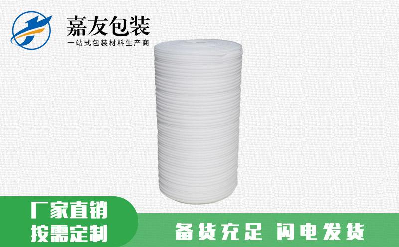 快递打包防震epe珍珠棉卷材生产厂家